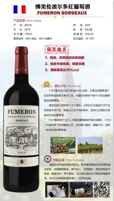张家界市戈兰红葡萄酒葡萄酒多少钱