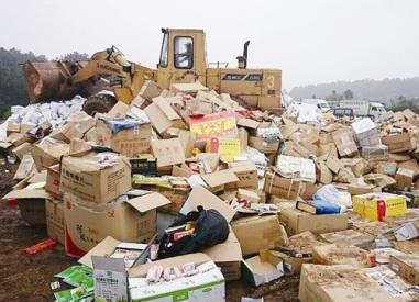 越秀区库存产品销毁联系电话和qq提供咨询