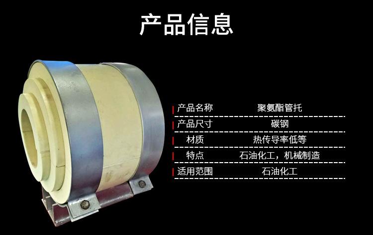 汉滨大型管托木托铁卡厂家在哪