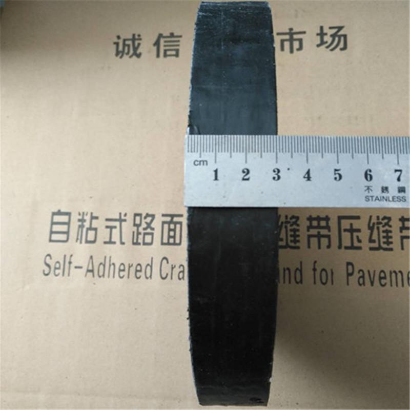 哈巴河贴缝带生产认准【宏远沥青】经久耐用