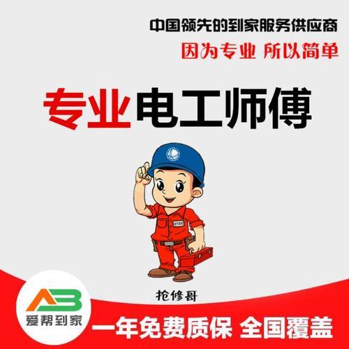 【讲解】贺州周边想考高级焊工证去哪培训