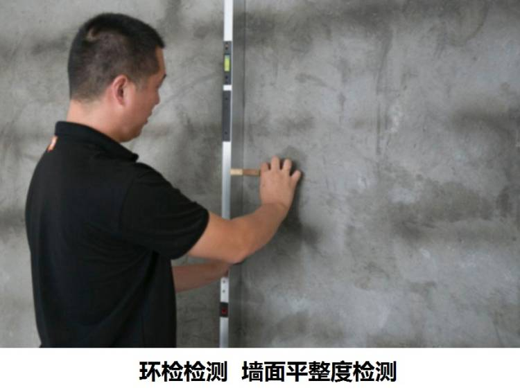 定海房屋质量检测服务快