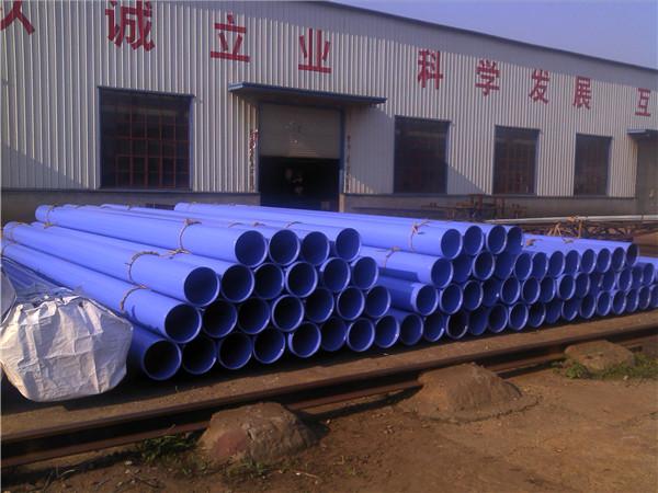 工业循环水涂塑钢管多少钱樟树