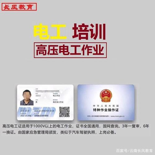 【讲解】桂林空调制冷证培训