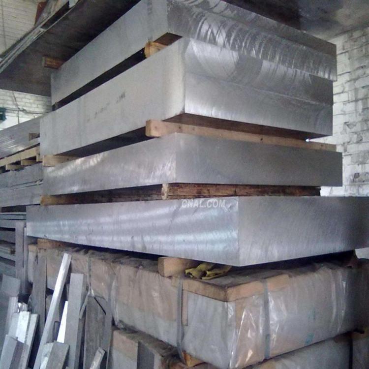 2毫米铝板每米价格