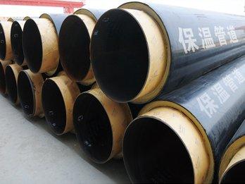 聚氨酯预制直埋保温管现货销售、石家庄市新华区