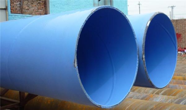 饮水用内外涂塑复合钢管厂家城阳