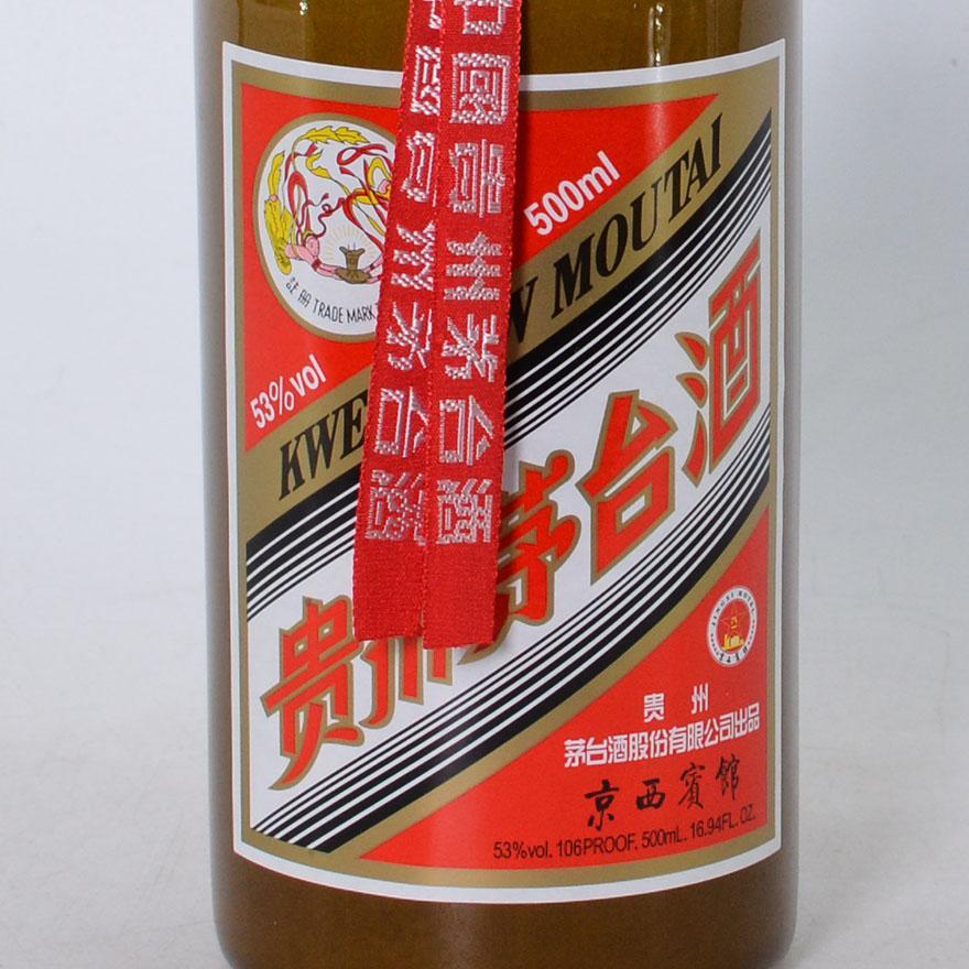 【山东】全网高价-贵宾特制茅台酒回收价格是多少-北方酒业
