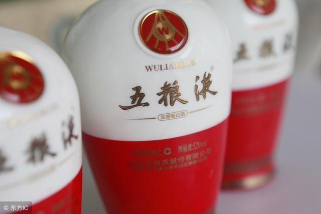 【全国】均可上门-1960年茅台酒回收(收购)价格是多少-北方酒业