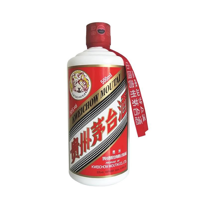北京--[1989年茅台酒收购]多少钱一览