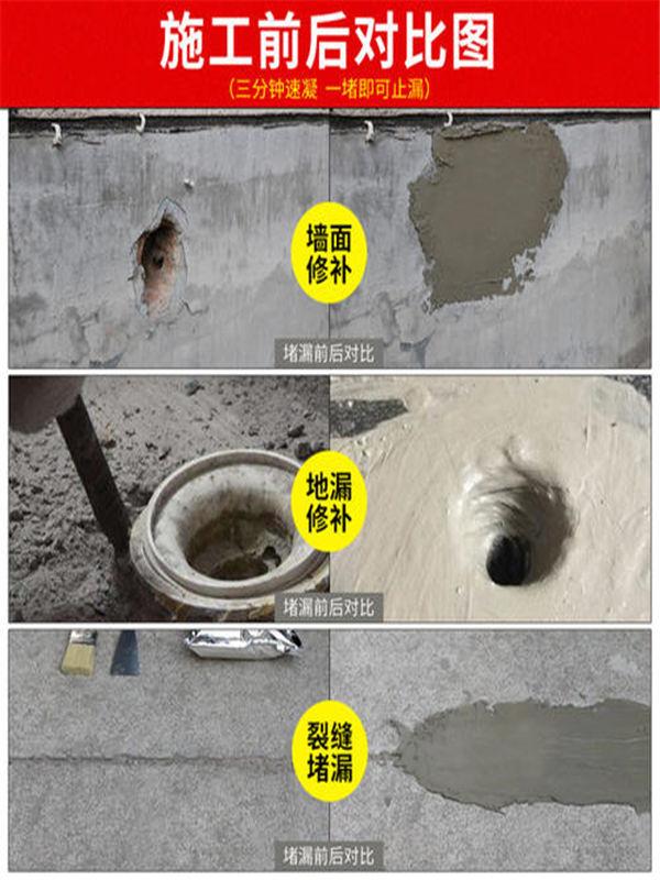 专业房屋渗水*无锡市南长区屋面防水补漏安全施工流程