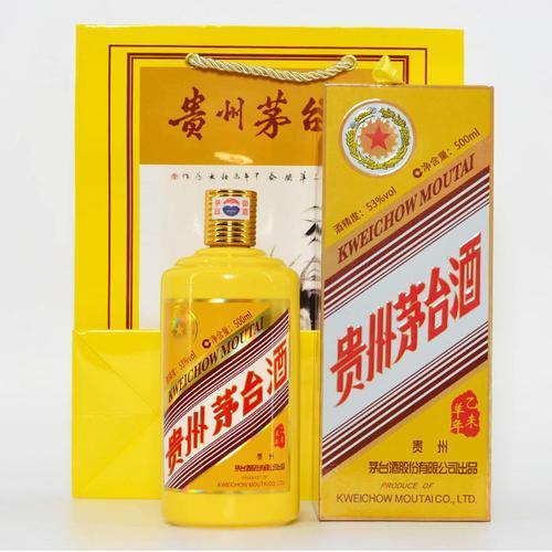 【综合】羊年茅台酒酒瓶回收全国价格一览表