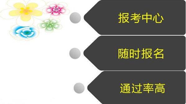 徐州市考园艺师证报名要求培训地址及全国通用详细教程