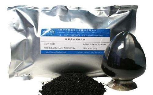 丽水三碘化铑回收(诚信回收三碘化铑)