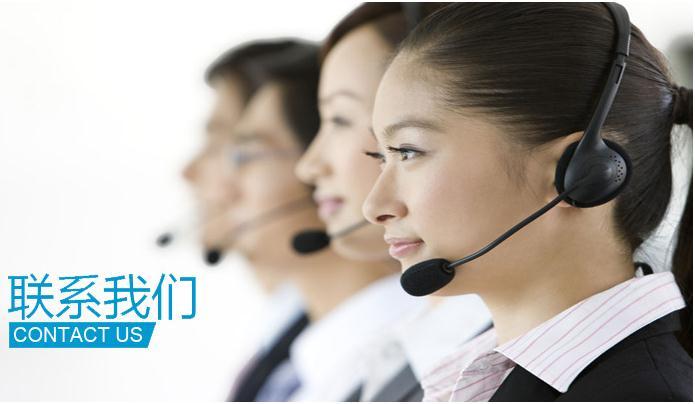 上海法恩莎智能马桶维修电话-维修地址查询中心