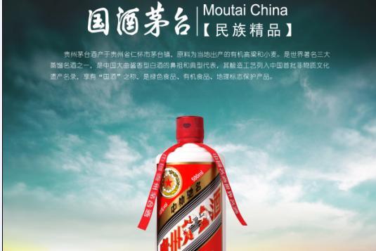 苏州黄埭镇回收53度茅台酒-虫草回收