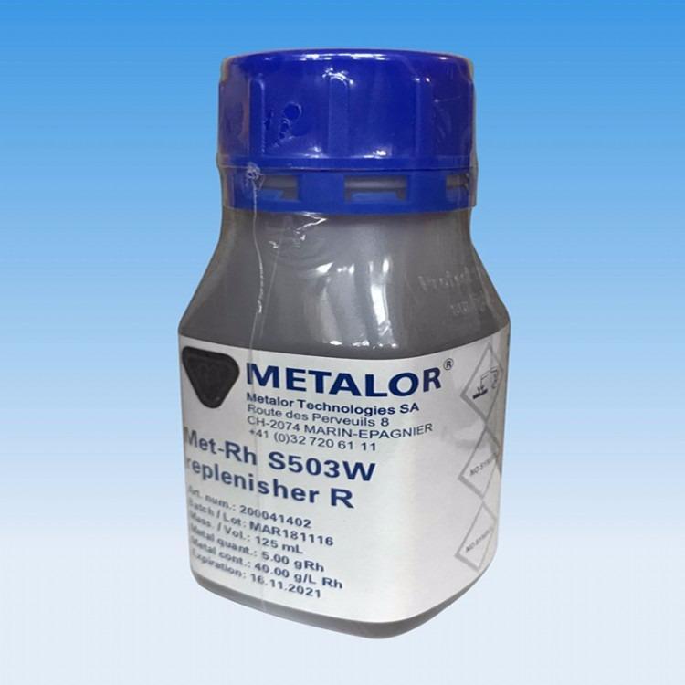 国产铑粉回收-国产铑粉回收可以卖多少钱