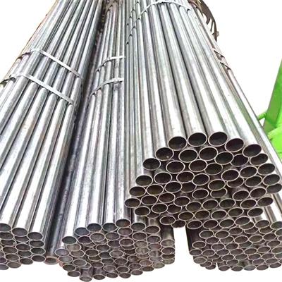 临汾市永和县精密钢管经贸部一级代理