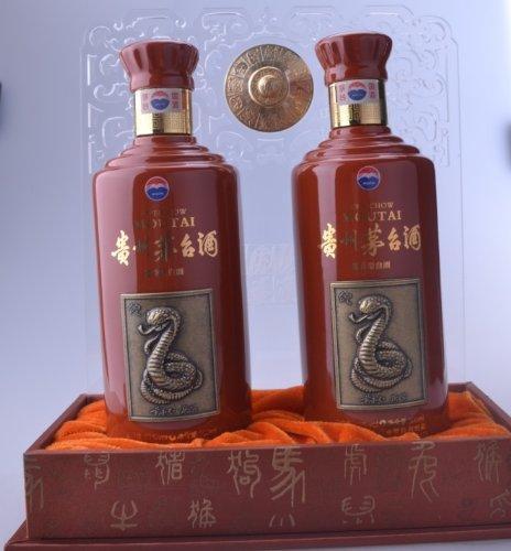 (介绍)10斤茅台酒空瓶回收多少钱