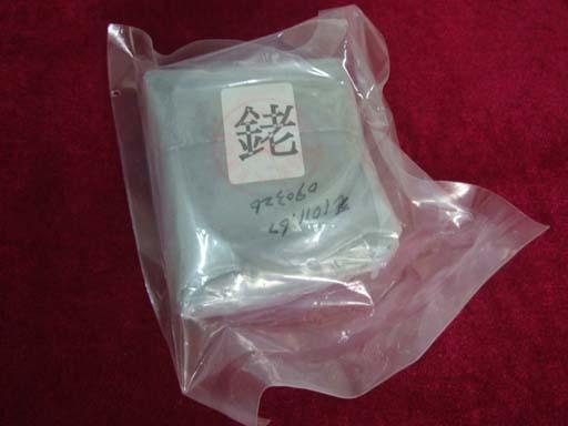 江苏南通钯碳回收-可以卖多少钱一瓶