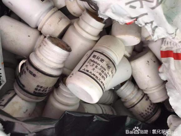 郑州废钯粉回收检测报告