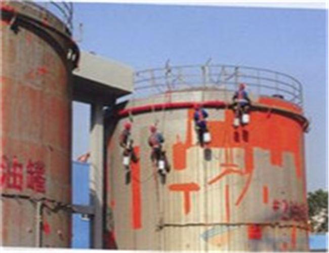 欢迎访问##漯河储油罐刷油漆公司##央企