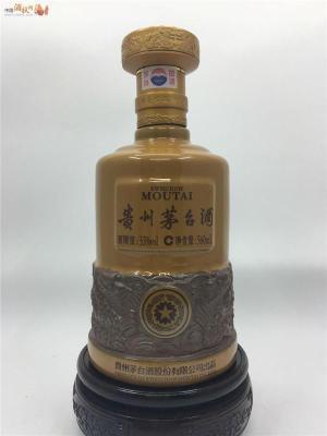 辉县大量回收生肖茅台酒 洋酒鉴定报价