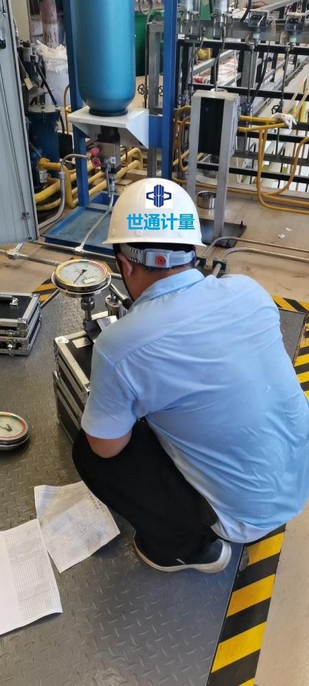 龙岩市新罗区工程仪器设备中心
