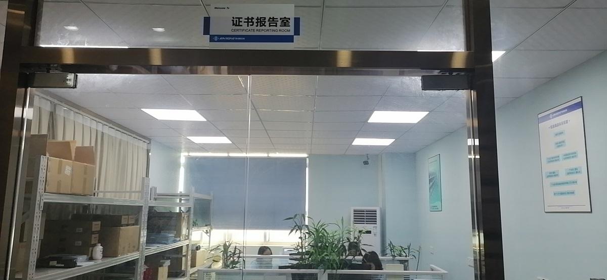 福州市福清市温湿度计-温度变送器计量检测中心