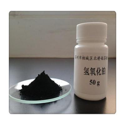 三沙二ben基膦钯回收价格表【常年回收】