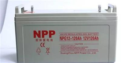 遵义耐普铅酸蓄电池NP2-3000 2v3000ah好不好