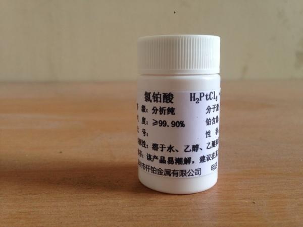 钯水收购-浙江温州氯钯酸收购多少钱