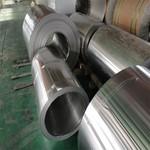 榆林榆阳0.3mm供应铝带0.3mm