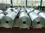 陵城0.7mm铝卷供应商花纹板