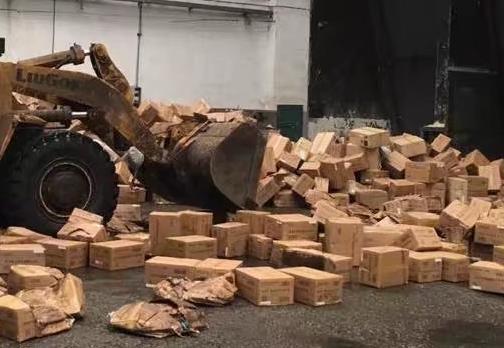 東莞茶山鎮產品銷毀公司上門服務聯系電話