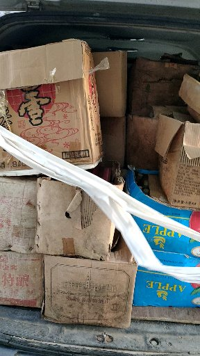 龙口市-1994年茅台酒-24小时回收-