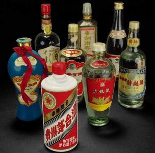 沧州八仙过海茅台酒瓶子回收一套价格一览表
