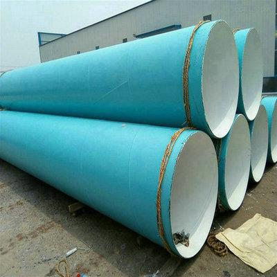 柳州市饮水用环氧树脂管道防腐钢管价格