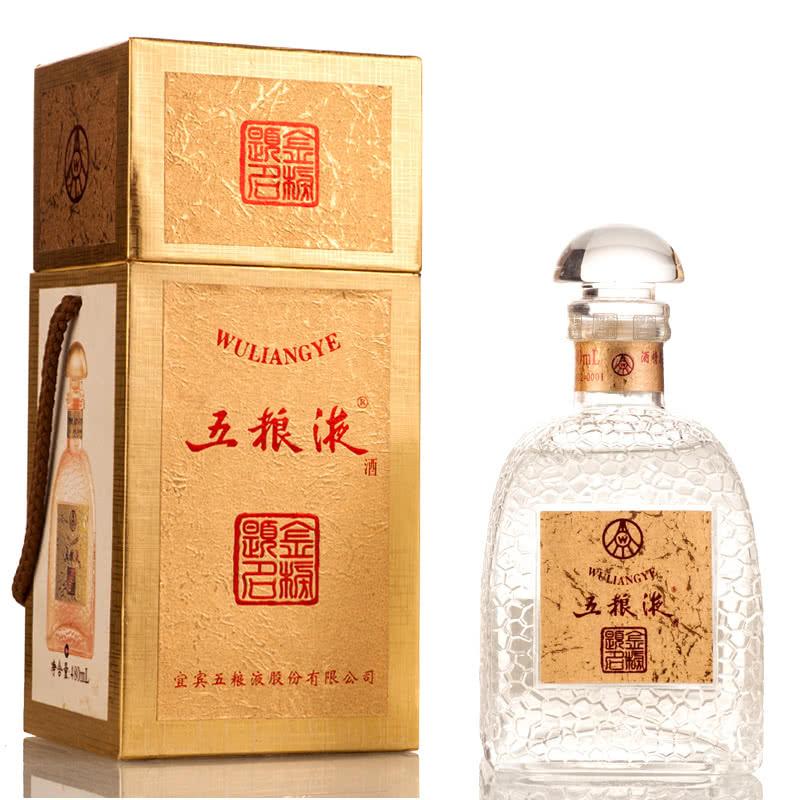 唐山市滦县-1984年茅台酒-500ml回收价格-