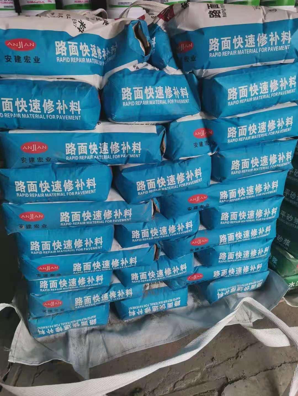 青海海南大型机座自流灌浆料新款设计