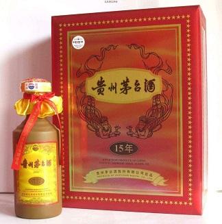 【沈阳】回收(50年茅台酒瓶)空瓶 查询价格