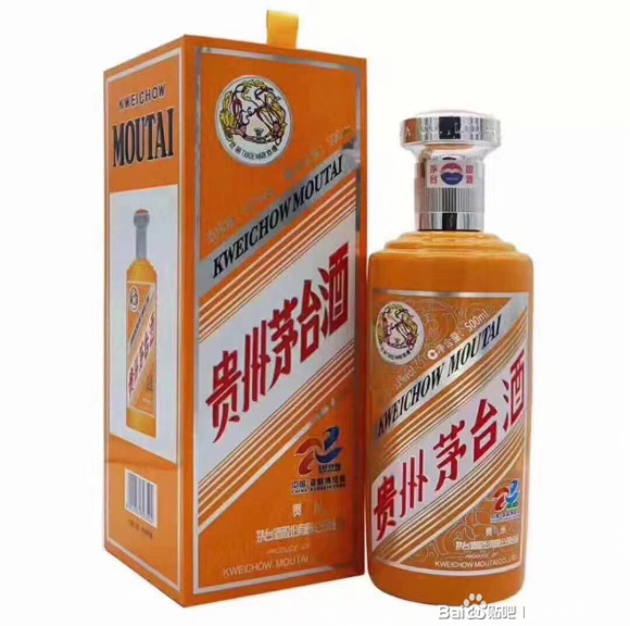 福州回收2.5升的金桂叶茅台酒瓶价格