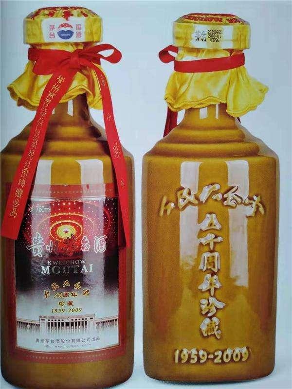 {估价}香 港友好协进会30年茅台瓶子回收查询价格一览