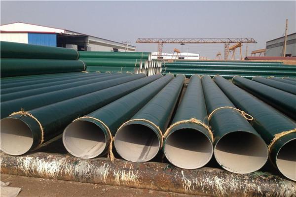 双鸭山市燃气供应用无缝钢管钢管厂家