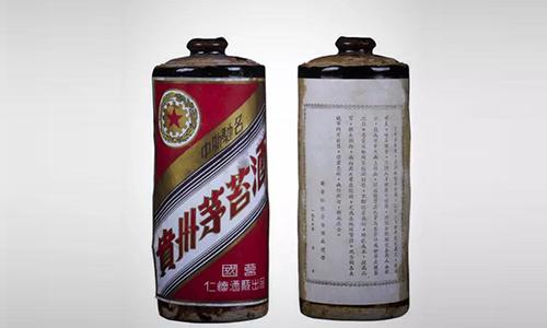 【绵阳】回收(五十年茅台酒瓶)空瓶 市场价格