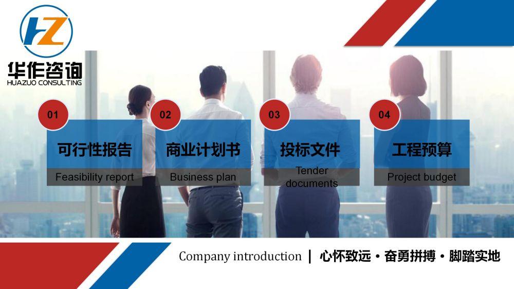 淮北专业做投标书策划做标书
