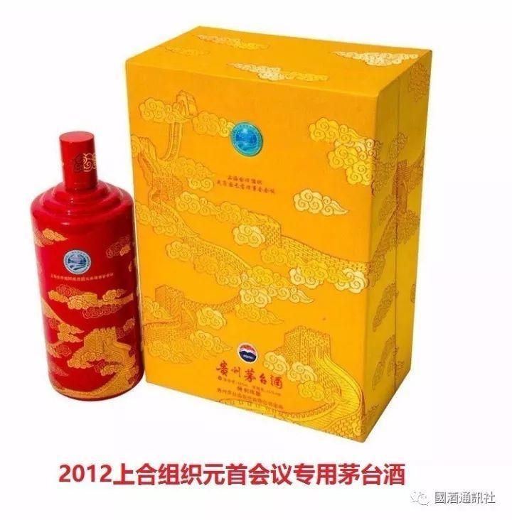 【韶关】回收(三十年茅台酒瓶)空瓶 报价靠谱