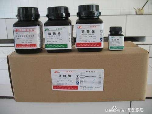 天津铑催化剂回收厂家