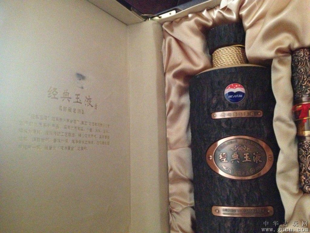 【回收馆】(国酒书画院的茅台酒瓶子回收价格一览表一览】