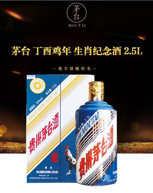 海口回收燕京八景茅台酒瓶(空瓶)哪里回收价格高